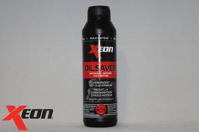 Xeon Oil Saver