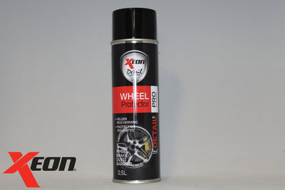 Xeon Wheel Protector